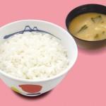 sidemenu_rice
