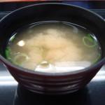 yoshinoya-misoshiru2