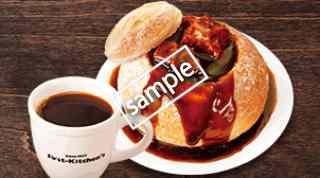 石窯スープパン ごろごろビーフシチューセット