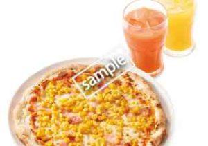 ラッキージュニアセット たっぷりコーンとベーコンのピザ