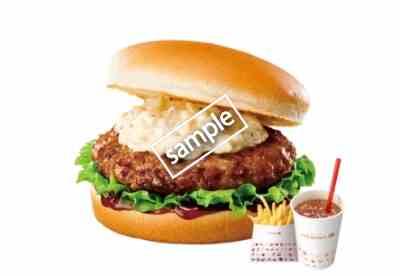 タルてり 肉厚ハンバーガー ポテトS ドリンクS