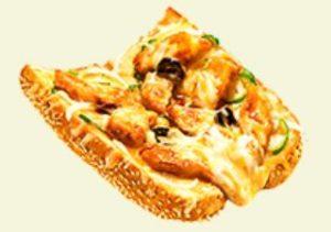 ピザ てりマヨチキン