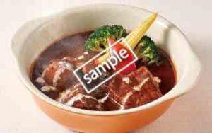 特選 ごろっとお肉のビーフシチュー