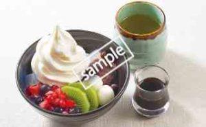 フルーツソフトあんみつ 緑茶&黒蜜つき