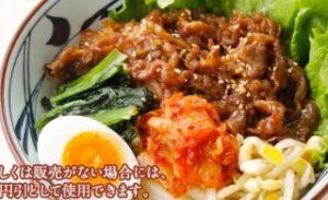牛焼肉冷麺一杯
