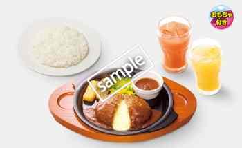ラッキーチーズINハンバーグセット549円(LINE)