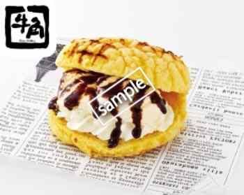 炙ってメロンパンアイス 240円(グノシー/tockpop)