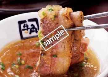 黒毛和牛の焼きしゃぶ 1皿のみ640円(スマニュー)