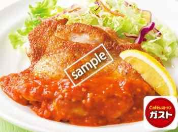若鶏のグリルガーリックソース649円