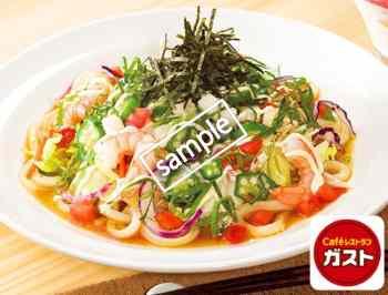 海老と山芋オクラのねばとろサラダうどん 679円