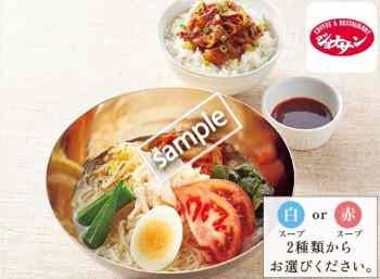 盛岡冷麺&焼肉丼 1099円