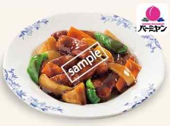 バルサミコ酢の黒酢豚679円