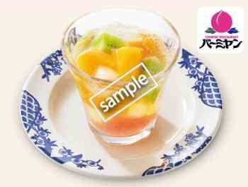彩りフルーツのオーギョーチ329円