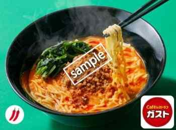 ピリ辛肉味噌担々麺 649円