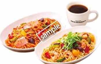 お好きな夏野菜パスタ+ドリンクセット 780円