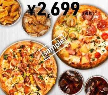 持ち帰り限定! 1・2ハッピーMピザ2枚+サイドメニュー3品2699円(