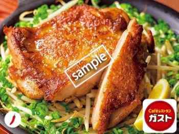 チキテキ ピリ辛スパイス焼き 599円