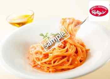 紅ずわい蟹のアメリカンソーススパゲッティ849円