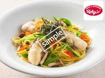 広島産牡蠣といくらと九条ねぎのスパゲッティ 999円