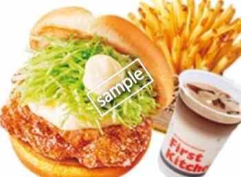 UMAMIチキン竜田サンドセット590円