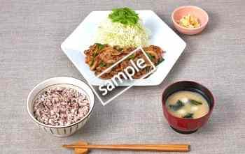 生生姜焼き定食 20円引き
