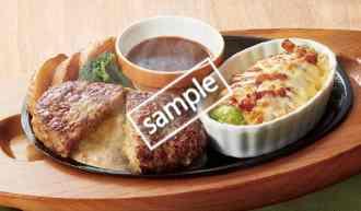 チーズインハンバーグ&アボカドグラタン 940円