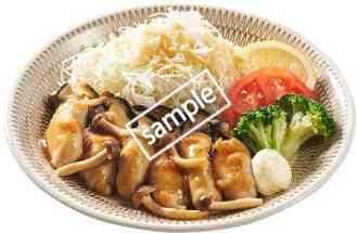 広島産ぷりぷり牡蠣のバター醤油ソテー 899円