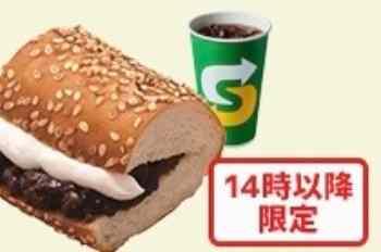 あんこ&マスカルポーネ+ドリンク(S)セット 300円