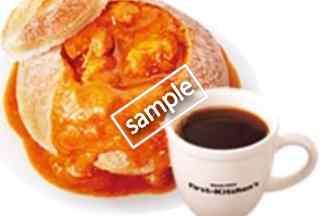 石窯スープパン バターチキンカレー ドリンクセット 690円