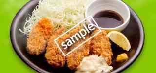 広島産カキフライ 399円