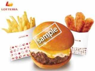 絶品チーズバーガー ポテトS チキンからあげっと