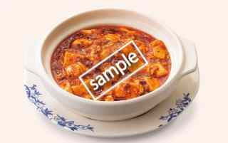 花椒と自家製ラー油の赤麻婆豆腐