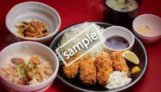 広島産カキフライと松茸ご飯和膳