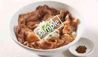 イベリコ豚丼