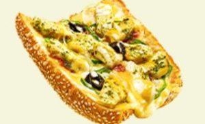 ピザバジルトマトチキン