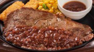牛リブロースステーキ あめ色たまねぎのソース