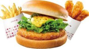 ハニーマスタードチキンバーガー ポテトS チキンからあげっと