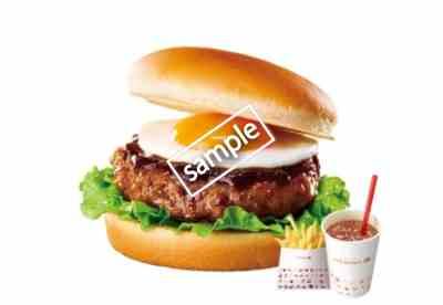 デミたま 肉厚ハンバーガー ポテトS ドリンクS