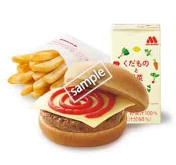 ワイワイ チーズバーガーセット470円(公式アプリ)