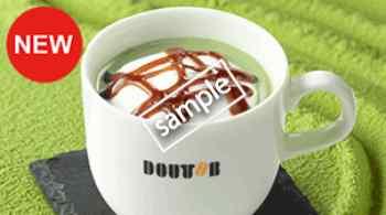 沖縄黒糖抹茶ラテを無料でサイズアップ(S→M、M→L)