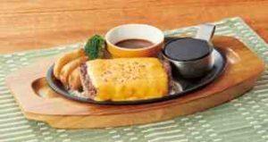 ビーフハンバーグステーキ チェダーチーズ
