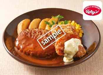 ハンバーグ&チキン南蛮 849円