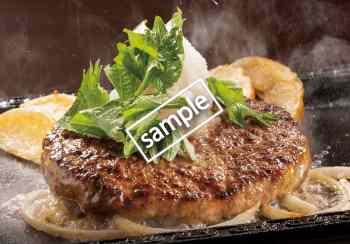 大葉おろしのハンバーグ サラダバー食べ放題付き799円
