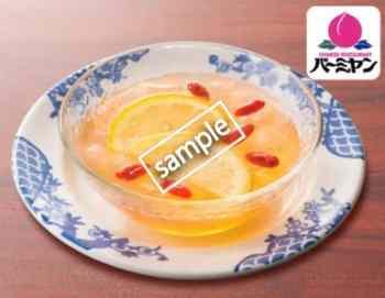 果肉入りレモンのオーギョーチ179円(スマニュー)