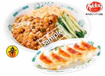 ガパオ汁なし麺+餃子 770円(YAHOO)