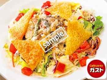 根菜とカリカリチーズの20品目シーザーサラダLサイズ579円