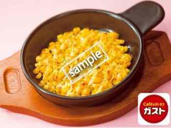コーンとチーズのオーブン焼き179円