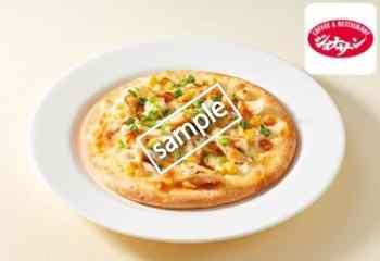 蒸し鶏の照り焼きピザ スモール 229円(スマニュー)