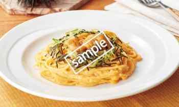 うにのクリームスパゲッティ 840円
