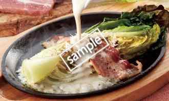ロメインレタスのオーブン焼き 440円